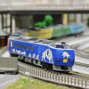 【レンタル車両】 JR ― TOMIX キハ183系 特急ディーゼルカー(旭山動物園号)