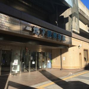 【ジオラマ探索】 地下鉄博物館