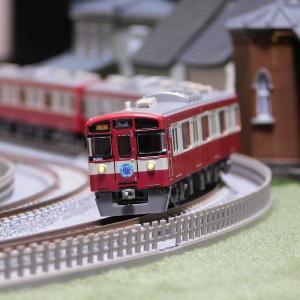 【在籍車両】 西武鉄道 ― GM 西武9000系 幸運の赤い電車 10両