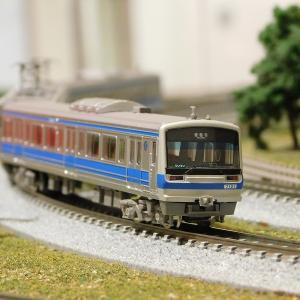 【在籍車両】 伊豆箱根鉄道 ― トミーテック 伊豆箱根7000系(7501編成) 3両セット