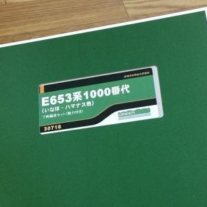 【在籍車両】 JR - GM E653系1000番代 いなほ・ハマナス色 7両編成セット