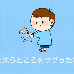 日本のGoogleで「手を洗うところ」で検索した結果が鬼畜すぎると話題に!【台湾人の反応】