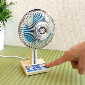 日本のミニチュア家電「昭和扇風機」がレトロで可愛い!【タイ人の反応】
