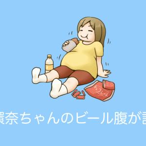 日本の女優「橋本環奈」のビール腹を見て「ぽっちゃり可愛い」「お腹も可愛い」と台湾人が絶賛!