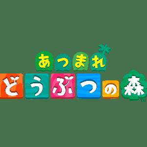 日本人が『あつまれ どうぶつの森』で創造力を発揮しすぎた結果→面白すぎると台湾人大ウケ!【台湾人の反応】