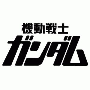 日本の「へたれガンダム」のビームライフルが盗難された結果【タイ人の反応】