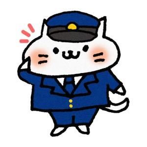 日本らしい出来事!お爺ちゃんを助けた「ネコ」を日本の警察が表彰!【タイ人の反応】