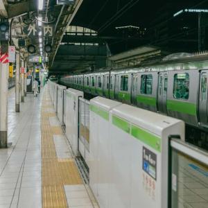 日本の「目黒線のホームドア」に自動車のアレが使われてて笑ったwww【タイ人の反応】