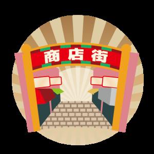 日本の「明るい商店街」が真っ暗で笑ったwww【タイ人の反応】