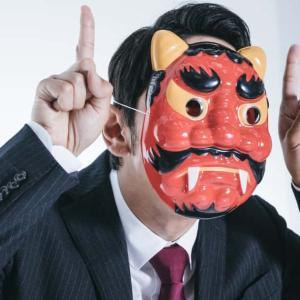 日本の漫画『鋼の錬金術師』の作者の海賊版対策に中国人がブチギレ!【タイ人の反応】