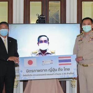 日本のワクチンがタイに到着!タイ人から感謝の声多数!【タイ人の反応】