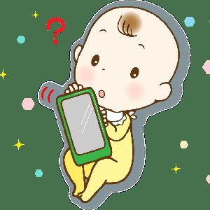 日本の赤ちゃんの「生まれて初めての自撮り」が可愛すぎる!【タイ人の反応】