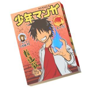 日本の漫画家が女性名で少年ジャンプで連載した結果→ヤバい手紙が届いてしまう!【台湾人の反応】