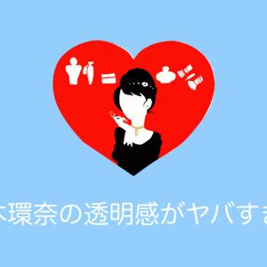 日本の女優「橋本環奈」の清純派ウェブCMが可愛すぎる!この透明感は凄すぎ!【台湾人の反応】