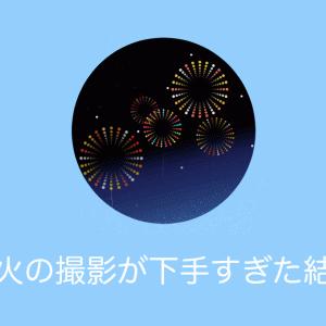 日本人が花火を撮るのが下手くそすぎた結果→まるで劇場版コナンのような写真にwww【タイ人の反応】