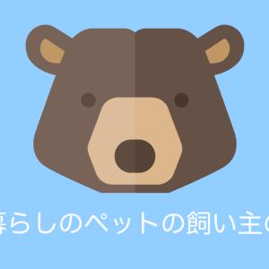 日本で「一人暮らしのペットの飼い主の結末」が悲惨すぎると話題に!【台湾人の反応】