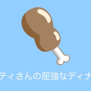 日本で偶然撮影された「キティさんの屈強な焼き肉ディナー」が面白すぎると話題に!【台湾人の反応】