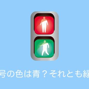 タイ人「日本人はなぜ緑なのに青信号って言うの?」→タイ人は逆だった!?【タイ人の反応】