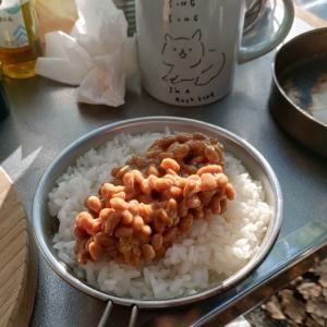 キャンプで初めてのシェラカップ炊飯をして納豆ご飯を食べたらめっちゃ美味かった