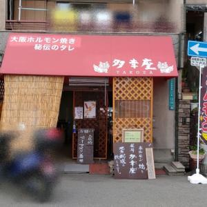 北加賀屋「多幸座」のホルモン焼きはご飯のおかずにピッタリ!【大阪ホルモン焼きめぐり】