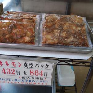 住之江区中加賀屋、きとうの牛ホルモン焼きが旨すぎて持って帰る前に食べてしまう