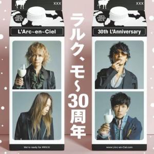 L'Arc~en~Ciel 30周年