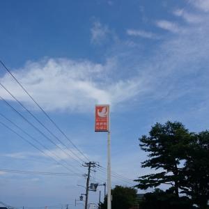 いっそのこと北海道に移住しても良いんじゃないか(北海道1周3日目ー半ー)
