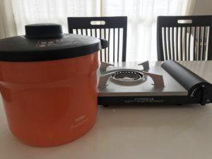 シャトルシェフでご飯を炊く方法。カセットコンロで10分の炊飯で省エネなので、防災対策に備えておきたい。