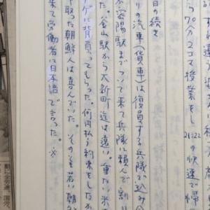 終戦後の釜山での暮らし(再開)