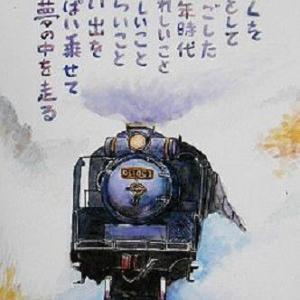 「富弘美術館詩画公募展」入選作
