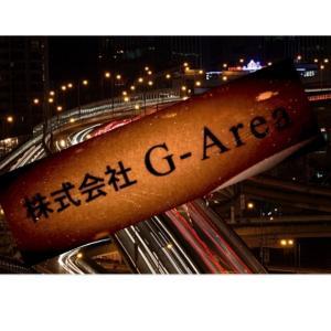 G-Areaも流行りのキャッシュレス還元