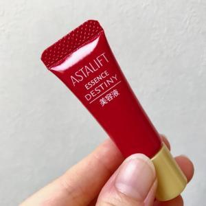 アスタリフトエッセンス美容液を30代乾燥肌に使ってみた本音の評価