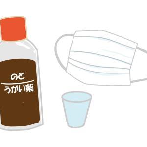 喉の乾燥対策!イガイガ痛くなるのを防ぐ効果的な8つの方法