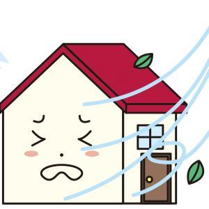 台風で窓ガラスが割れたときの応急処置の方法!必要な道具と手順