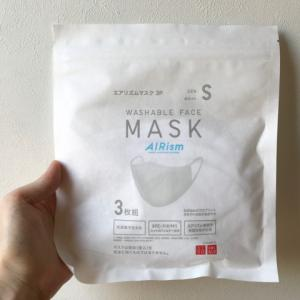 ユニクロエアリズムマスクSを使ってみたレビュー!サイズ感やつけ心地
