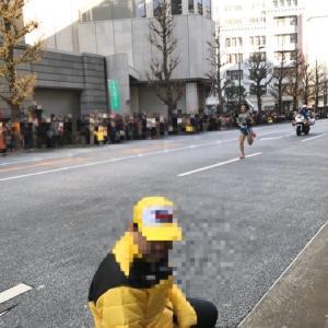 箱根駅伝の観戦の穴場!都内のおすすめスポットはここ【画像あり】