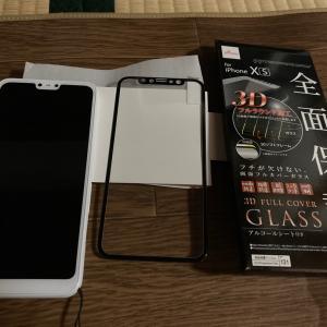 Androidスマホの液晶保護ガラス