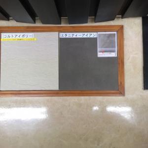 H30.11 第2回打ち合わせ、内装と外装の仮決め(写真付き)、間取り修正点、宿題(外装)、住宅外観カラーシミュレーション