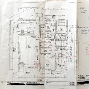 H30.11 第1回打ち合わせ、修正点、宿題(内装)