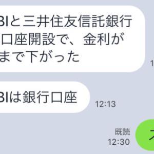 H30.9 我が家の銀行選び!事前審査通過〜銀行の決定