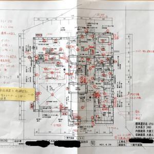 H31.5 新築の電気配線図、電源スイッチとコンセントの配置、電源スイッチの大きな後悔