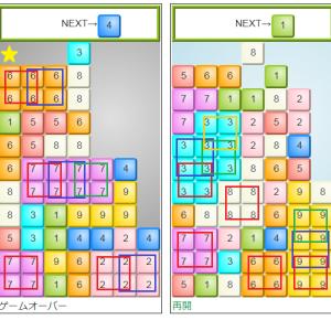 LSSさんの落ち物パズルゲーム(2)