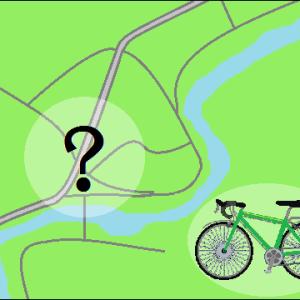 自転車で知らない道を適当に走った結果