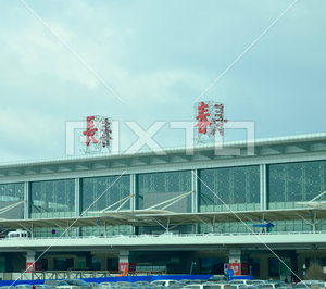 中国。吉林省お別れの朝!