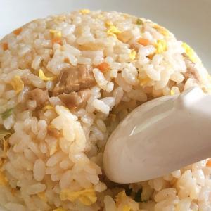 ローソン『炒飯』にんじんとタケノコの食感が実にいい!コスパもよくて大安定の炒飯!
