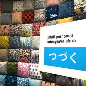 東京都現代美術館で忘れられない1日に✨ミナペルホネンつづく
