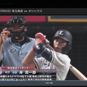 """【本日はお休みの日】「キシジュンきたー!」 推してる選手が出てくるとドヤァと言いたい推しゴコロ(まだまだ早い、笑 【""""心はひとつ!""""野球の無い日も、やっぱり野球バナ】"""