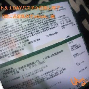 祝イースタンリーグ連覇❀若鷲隊(東北楽天ゴールデンイーグルス2軍)❀