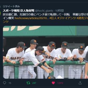 【プロ野球練習試合の話題】『速球変化球関係ない。どんな球を投げても0で抑える。それが「チームにとっての」好投手』by桑田真澄 【あっちでこっちでズザザザ~美味しいぞ君達SP✧】