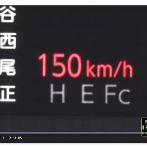 【社会人野球日本選手権#46】準決勝第一試合 NTT東日本vs三菱重工East